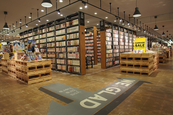 TSUTAYA BOOK GARAGE 福岡志免